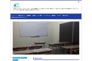 滝野川高等学院